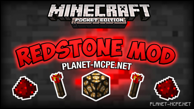 Мод PocketPower Redstone 0.12.3/0.12.2/0.12.1
