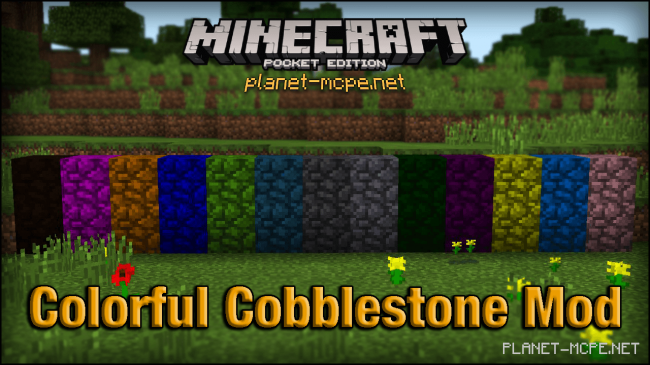 Мод Colorful Cobblestone 0.14.2/0.14.0/0.13.1