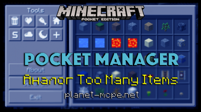 Мод Pocket Manager 0.15.2/0.14.0