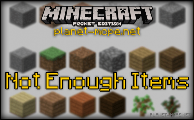 Мод Not Enough Items 0.14.0