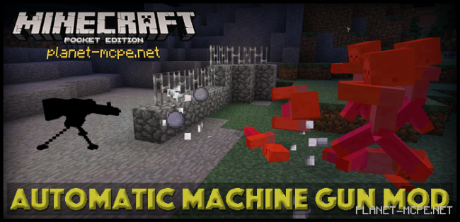 Мод Automatic Machine Gun 0.14.3/0.14.2