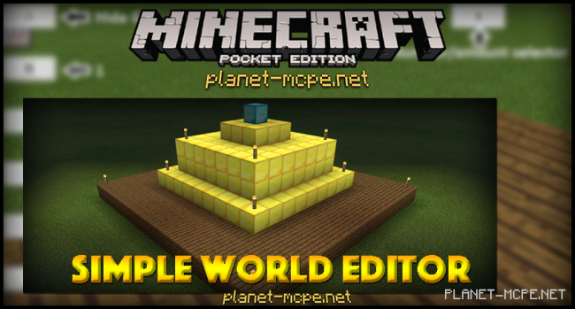 Мод Simple World Editor 0.14.3/0.14.2