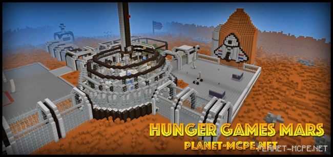 Карта Hunger Games Mars