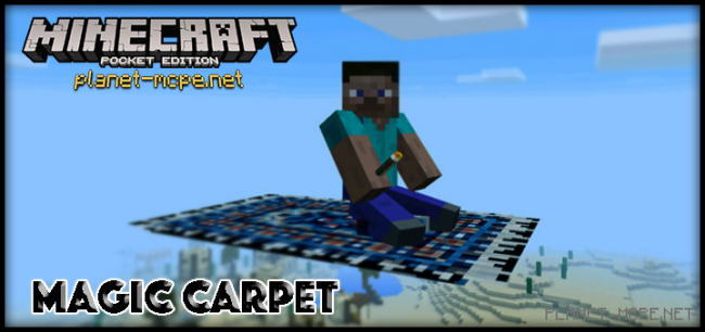 Мод Magic Carpet 0.14.3