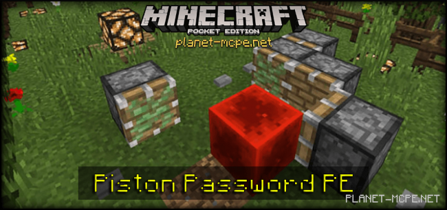 Карта Piston Password PE