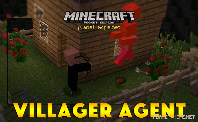 Мод Villager Agent 1.4.4