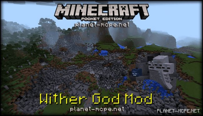 Мод Wither God 0.16.1/0.16.0