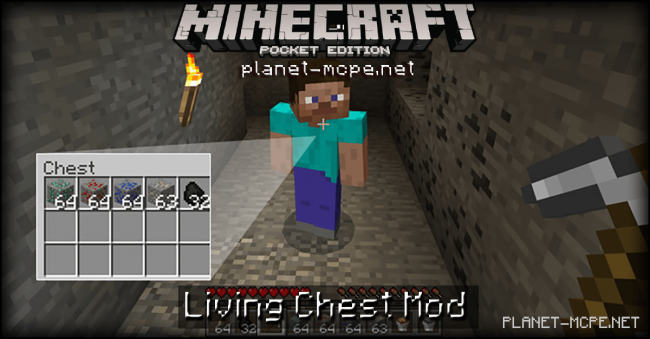 Мод Living Chest 1.0/0.17.0