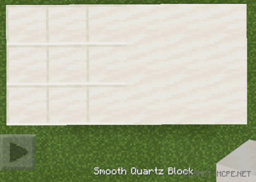 Текстуры Smooth Quartz 1.9+