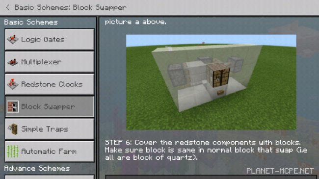 Мод Redstone Guide 1.7