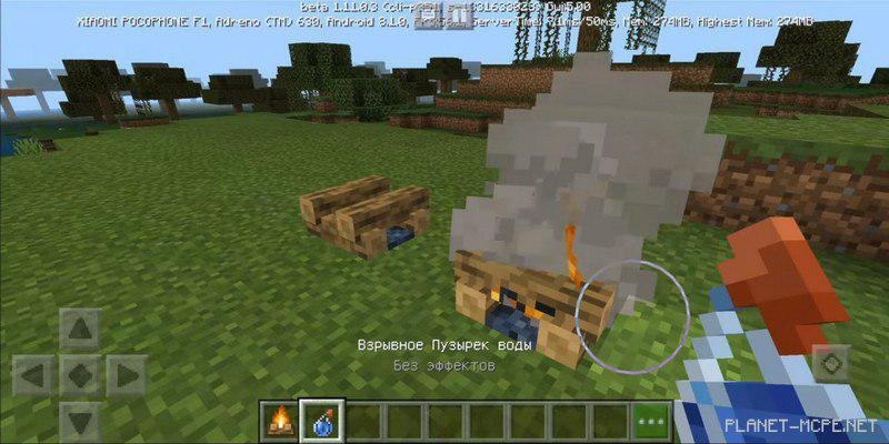 minecraft pocket edition версия 11.1