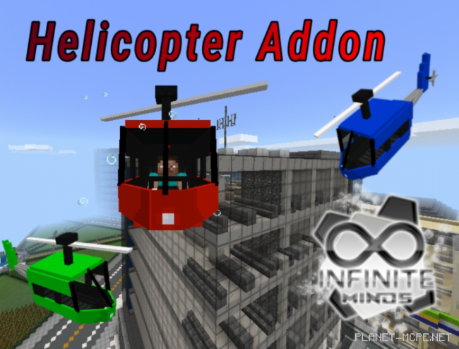Мод Helicopter